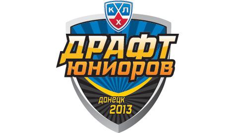 KHL draft 2013
