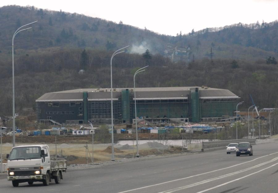Vlagyivosztok Arena