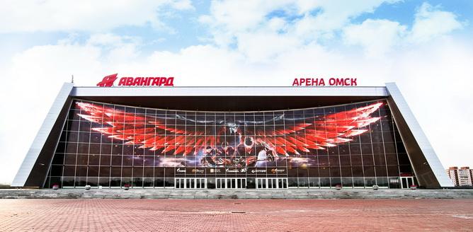 arenaomszk1