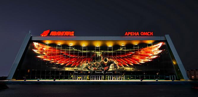arenaomszk2