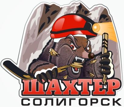 sahtar_szoligorszk