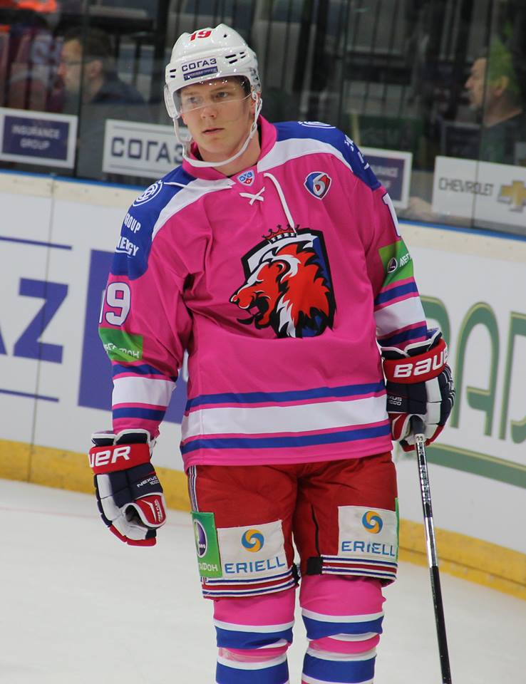 HC Lev pink