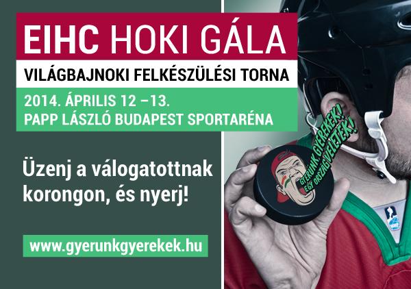 K-HOKI-FELK-003-14_EIHC_gála_2fazis_banner_600x422