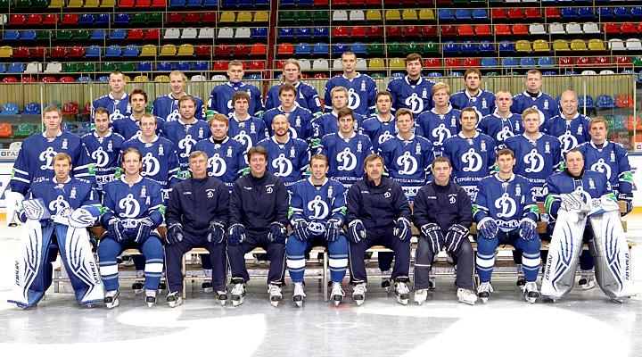 Dinamo KHL