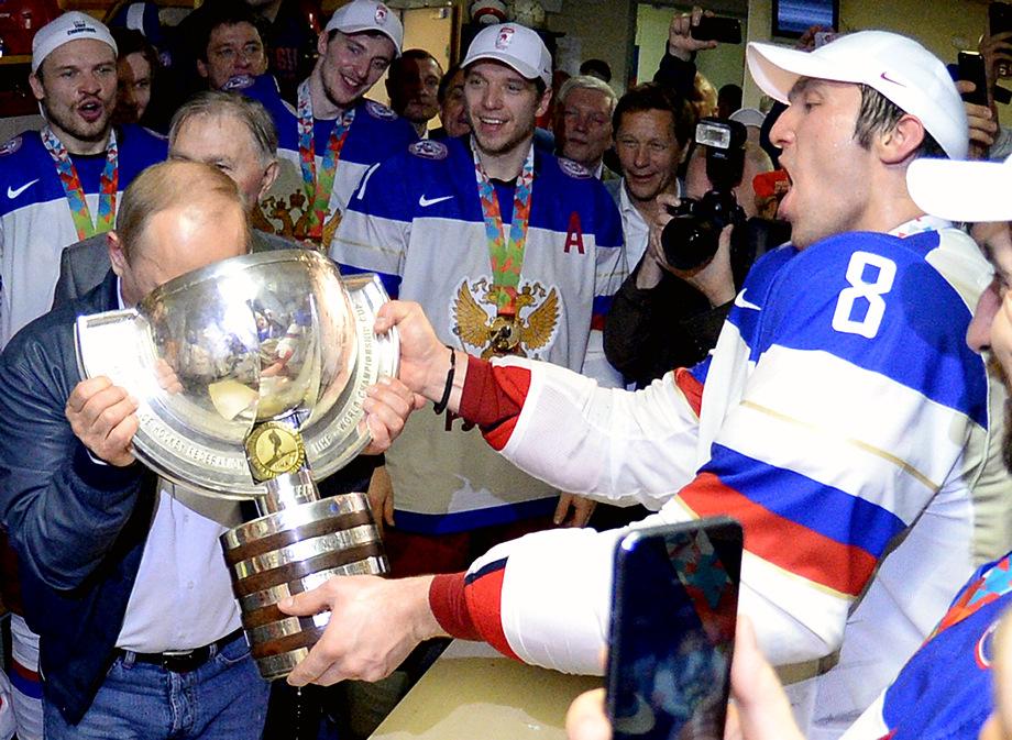 2014 IIHF World Championship