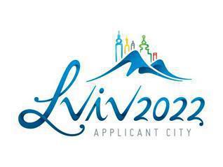 lviv_logo_331038522_224478118