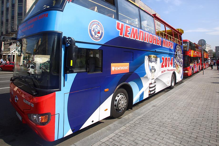 világbajnok busz