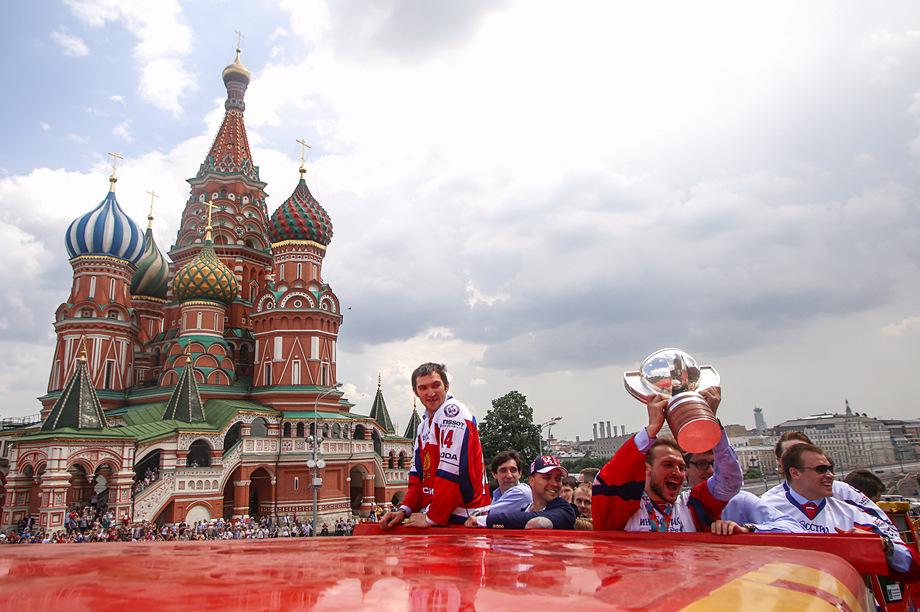 a Kreml mellett