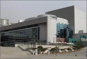 Gojang arena