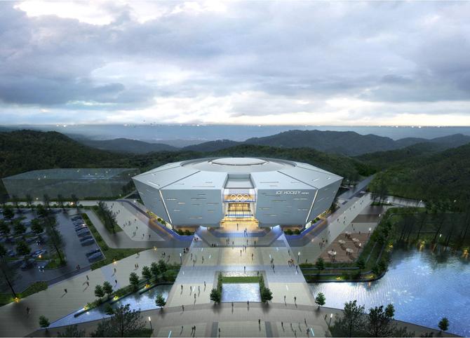 Pjongcsang