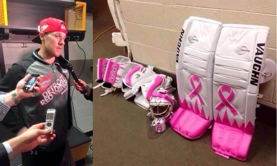Howard pink