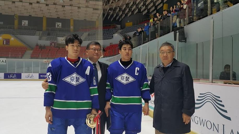 korea NHL 1