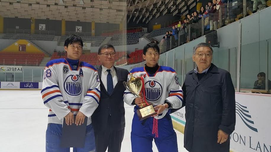 korea NHL 2