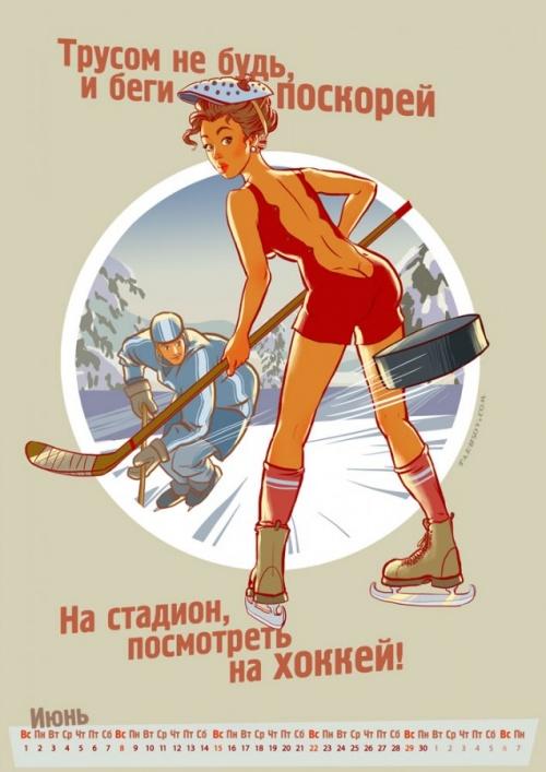 olimpia naptar
