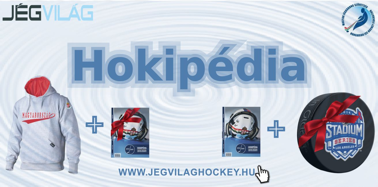 Hokipedia_FB