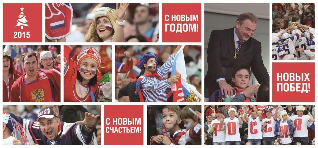 rus_xmas