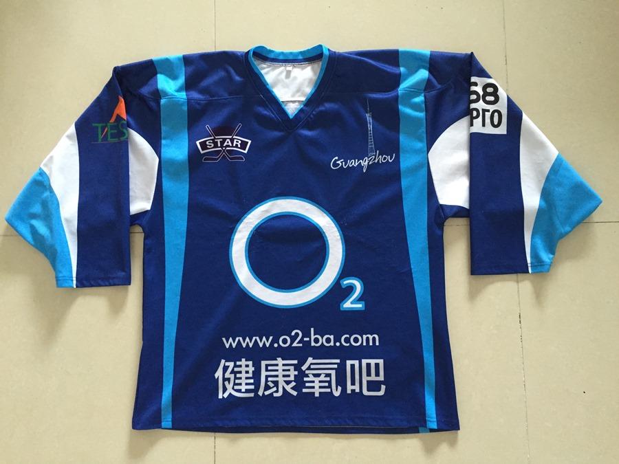 X Guangzhou 1