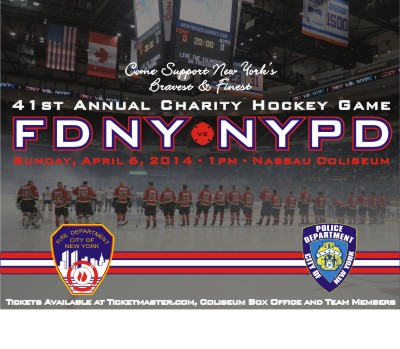 fdny-nypd-41st-game