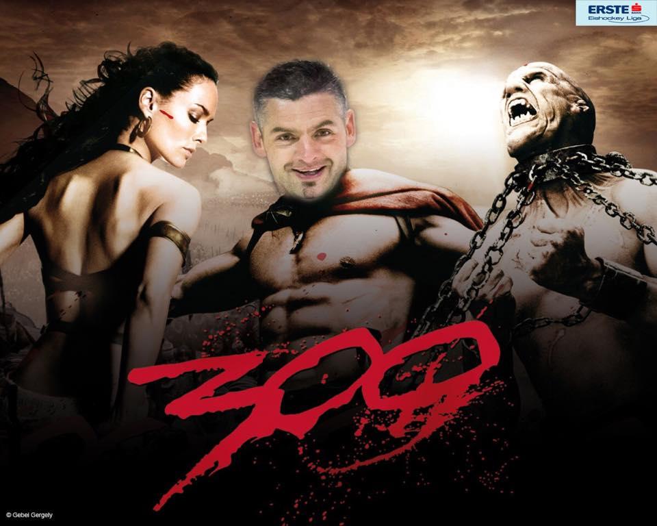 gebei 300