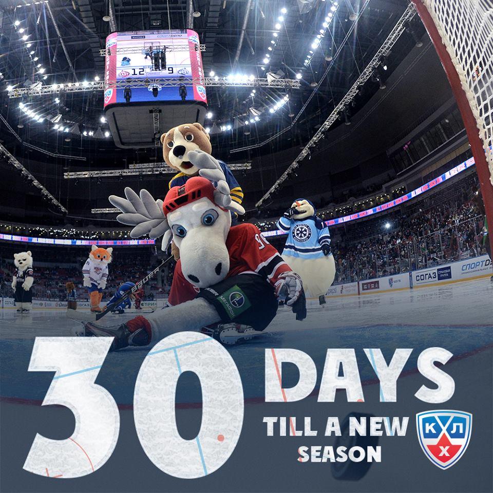 KHL 30 nap