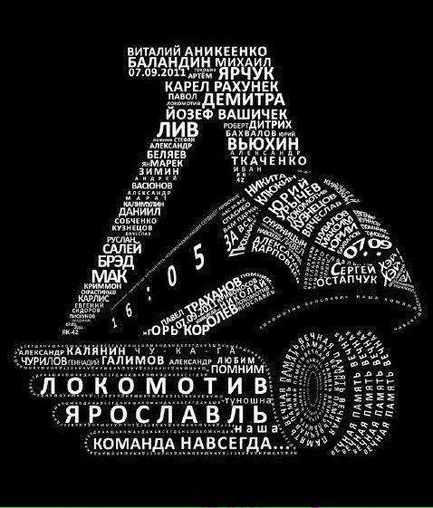 lokomotiv2011-2