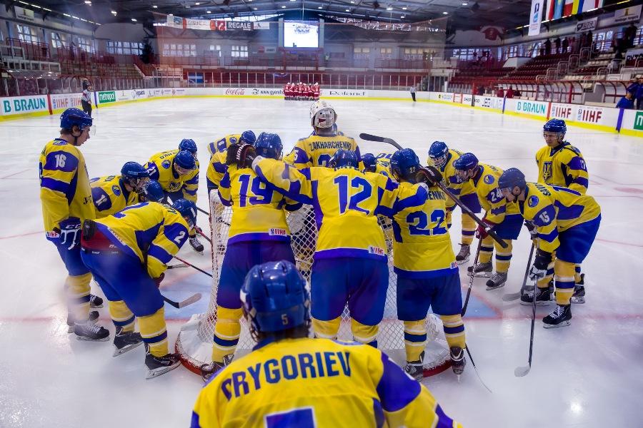 UKR U20