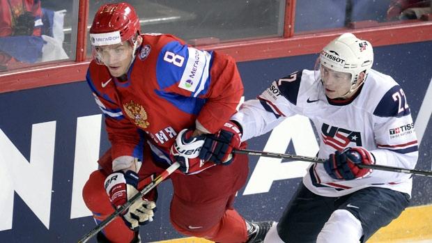 USARUS vb2