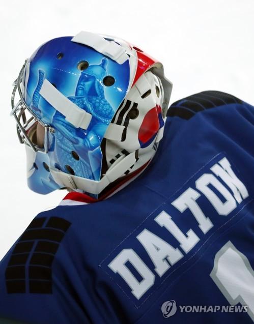 dalton mask