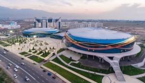 Almati Arena