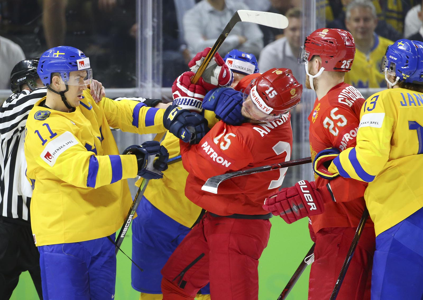 2018 IIHF Ice Hockey World Championship