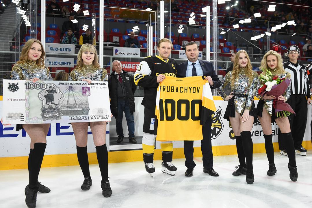 trubacsov-1000