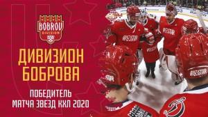 bobrov-allstar-2020