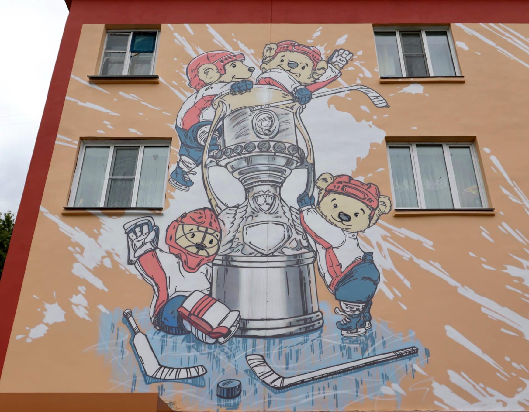 cseljabinszk-graffiti